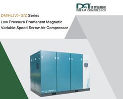 Brochure du compresseur d'air à vis PM VSD basse pression