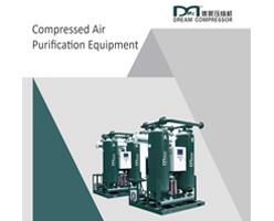 Brochure sur les équipements de traitement de l'air